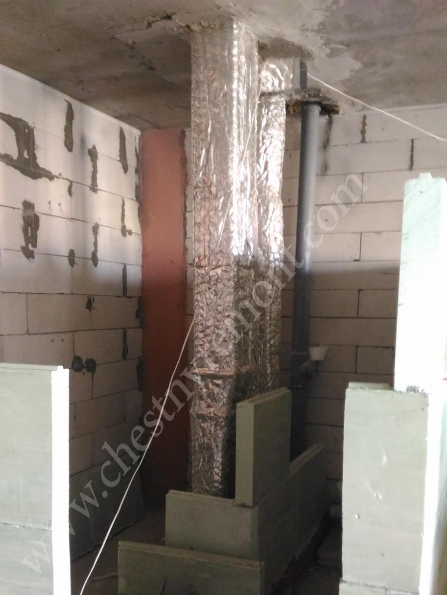 Битумной гидроизоляция ванной комнаты